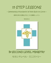15 Step Lessons
