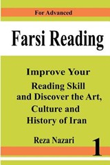 Farsi Reading | Reza Nazari |