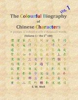 The Colourful Biography of Chinese Characters, Volume | S. W. Well Phd |