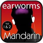 Rapid Mandarin, Vols. 1 &