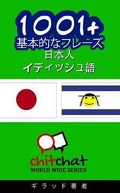 1001+ Basic Phrases Japanese - Yiddish