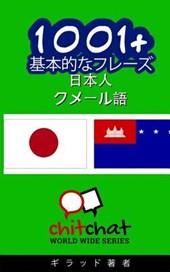 1001+ Basic Phrases Japanese - Khmer