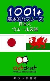 1001+ Basic Phrases Japanese - Welsh