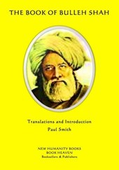 The Book of Bulleh Shah