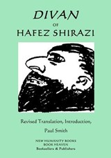 Divan of Hafez Shirazi | Hafez Shirazi |