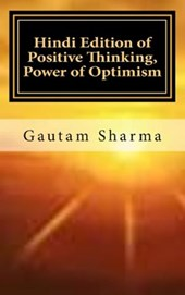 HINDI EDITION OF POSITIVE THINKING POWER OF OPTIMISM (Empowerment Series)