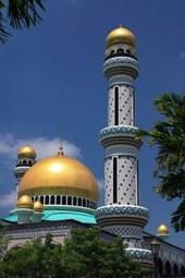 Brunei Mosque Minaret Journal