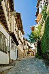Street in Veliko Tarnovo Bulgaria Journal