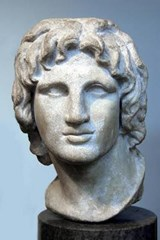 Marble Bust of Alexander the Great Journal | Cool Image |