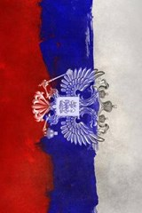 A Painted Russian National Flag | Unique Journal |