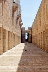 The Palace of Justice in Jerusalem, Israel