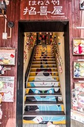 Cool Painted Steps in Kyoto, Japan