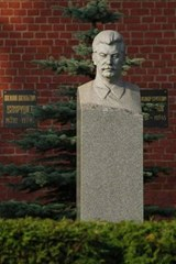 Grave of Josef Stalin at Red Square in Moscow Russia Journal | Cool Image |
