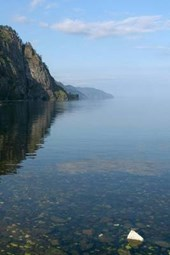 Khabartui Cape at Lake Baikal in Siberia Russia Journal