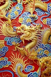 A Chinese Dragon in Gold on Red