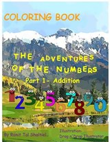 Coloring Book - The Adventures of the Numbers | Ronit Tal Shaltiel |
