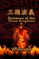 Romance of the Three Kingdoms, Vol. | Luo Guanzhong |