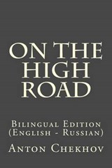 On the High Road | Anton Chekhov |