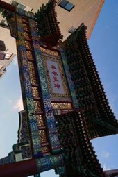 Chinatown in Philadelphia, Pennsylvania