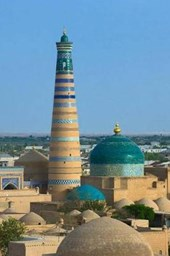 Ancient Minaret in Khiva Uzbekistan Lined Journal