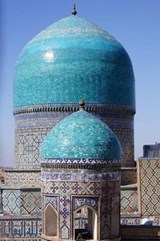 Domes of Mosque in Samarkand Uzbekistan Lined Journal | auteur onbekend |
