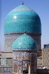 Domes of Mosque in Samarkand Uzbekistan Lined Journal