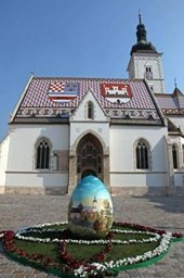 An Easter Egg in Front of St. Mark's Church Zagreb Croatia Lined Journal