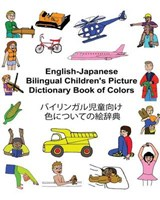 Children's Picture Dictionary Book of Colors | Carlson, Richard, Jr. ; Carlson, Kevin |