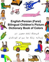 Children's Picture Dictionary Book of Colors