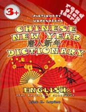 Chinese New Year (Chinese Cantonese - English Pictionary)