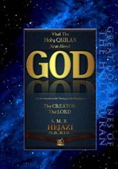 What the Holy Quran Says about God