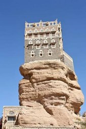 Imam Palace in Wadi Dhar - Old Yemeni Building Journal