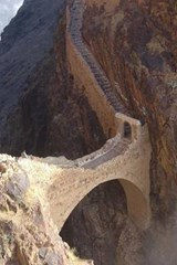 Shahara Bridge from 17th Century in Yemen Journal | auteur onbekend |