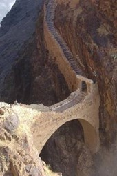 Shahara Bridge from 17th Century in Yemen Journal