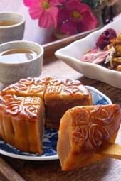 Chinese Moon Cake Journal