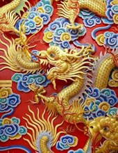 Jumbo Oversized Chinese Dragon in Gold on Red
