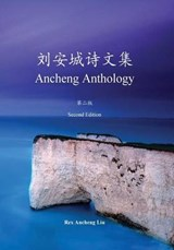 Ancheng Anthology (Second Edition) | Rex a. Liu |