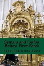 Gemara and Tosfos