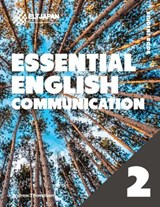 Essential English Communication | Andrew Thompson |