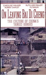 On Leaving Bai Di Cheng | Caroline Walker |