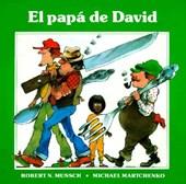 El Papa de David = David's Father