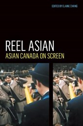 Reel Asian | Elaine Chang |