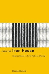 From the Iron House