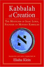Kabbalah Of Creation |  |