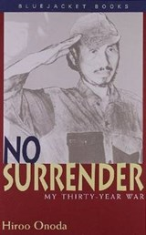No Surrender | Hiroo Onoda |
