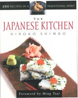 The Japanese Kitchen | Hiroko Shimbo |