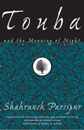 Parsipur, S: Touba And The Meaning Of Night