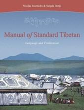 Manual of Standard Tibetan