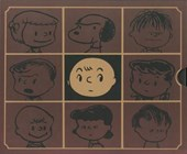 The Complete Peanuts 1950-1954 | Charles M. Schulz |