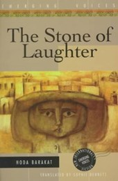 The Stone of Laughter